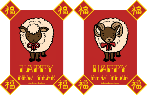 FreeStuffFriday: Year of the Sheep printables